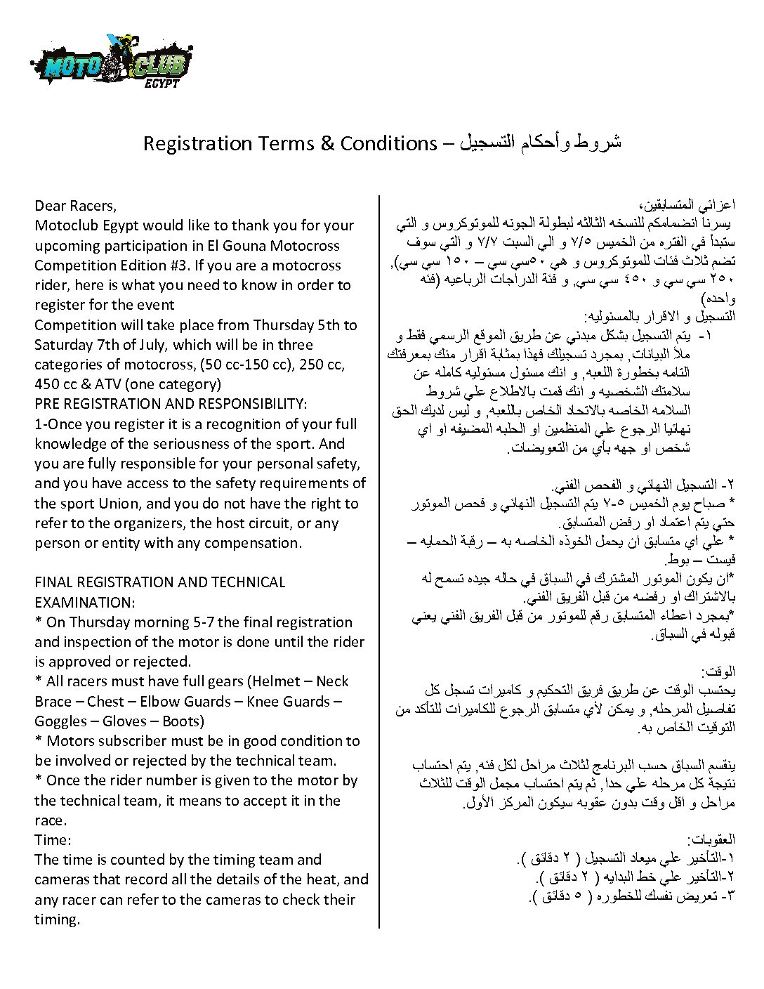Registration Terms & Conditions