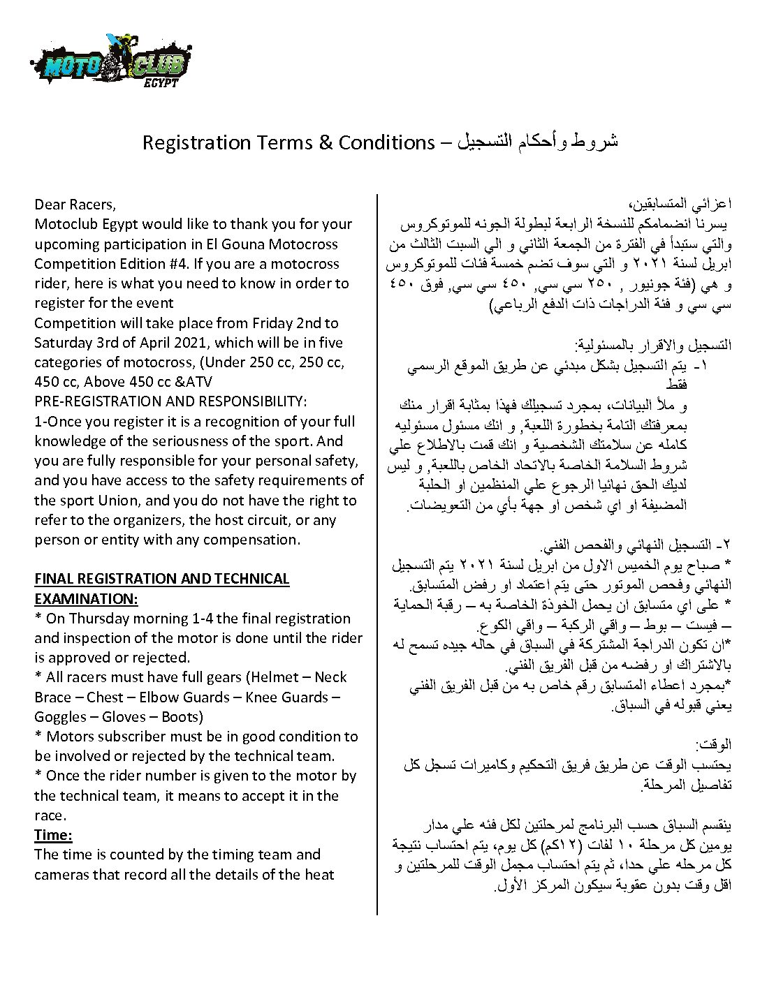 Registration Terms & Conditions_2021